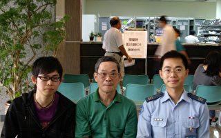 加拿大留學生返國參加軍校招生體檢