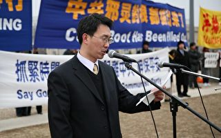 維州退黨中心代表: 五千萬中國人三退 打碎了中共的人質鐵獄