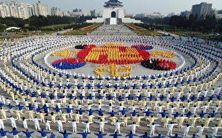 華風:江澤民的後怕與中共的劫數
