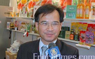 讓台灣安全食品走出來,走向國際化