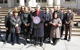 市议员促保护纽约水源