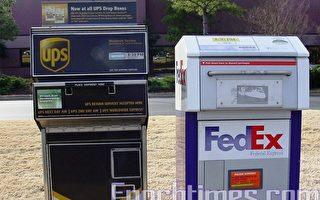 众议院提修改劳工法案FedEx头痛工会叫好