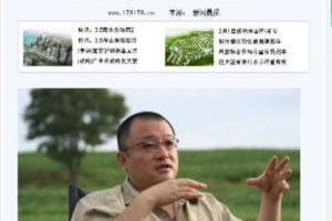 中國戶籍制度PK印度種姓制度