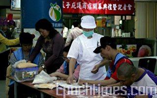 庇护商店进驻长荣 芥菜子卖水饺