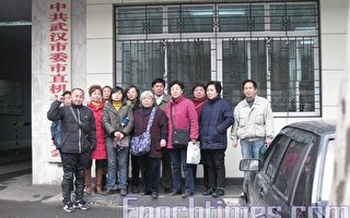 武汉访民集体到市委呼吁释放高新、胡德宇