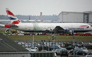 """波音777""""危""""机仍将继续载客18个月"""