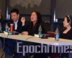 (左起)著名作家哈金、余華、哈佛大學教授周成蔭、華裔女作家任璧蓮及《兄弟》 一書的共同翻譯卡羅斯.羅佳斯應邀出席讀書會。(攝影:秦川∕大紀元)