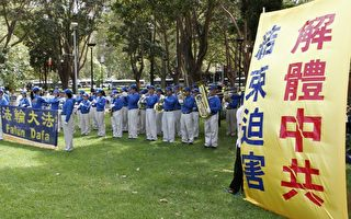 悉尼贺五千万三退  退伍军人集体退党声援