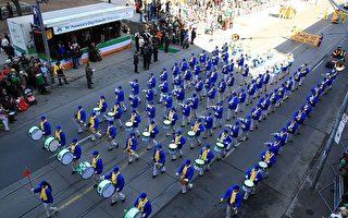 多伦多圣派翠克游行 法轮功感动中西观众