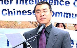 國安部諜報官李鳳智美國中使館前聲明退黨