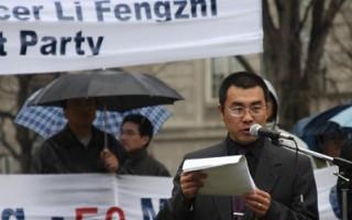 前國安部諜報官李鳳智:反黨是愛國 退黨是救國