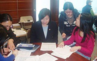 州议员提供免费报税至4月12日