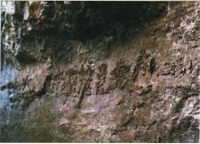 石话实说——藏字石