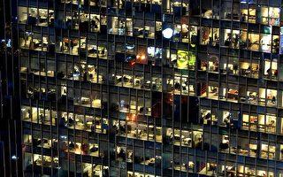 市场营销系列:集体减薪的好处和坏处