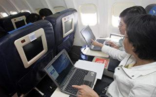 【異鄉生活】旅行中如何保護手提電腦