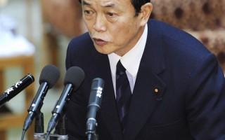 日本首相麻生太郎21日再度失言引發批評 (YOSHIKAZU TSUNO/AFP/Getty Images)