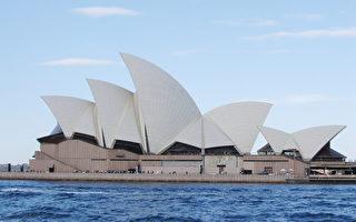 調查:澳23%移民高學歷低就業 潛力未發揮