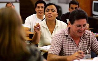 經濟蕭條 美移民英語班預算削減