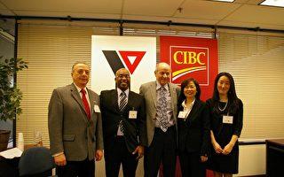 CIBC/YMCA联手推出移民就业计划