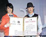 潘玮柏聘请纪佳松当巡回演唱会的音乐总监。(摄影:黄宗茂/大纪元)