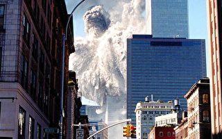驚見世紀浩劫的預言與異象
