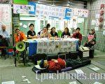 南方民主同盟成員同柴灣興華街市4商戶約15人,昨日繼續與領匯及其外判公司歡卓抗爭,要求賠償損失。(南方民主同盟提供)