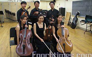 北加中國音樂教師協會舉辦籌款音樂會