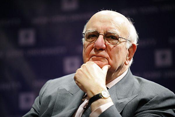 曾擊退通貨膨脹 前美聯儲主席沃爾克去世