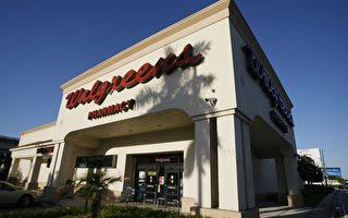 Walgreens提供失业无健保者免费医疗