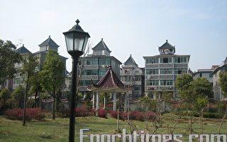 1千2百戶5層別墅 杭州政府「強要了」