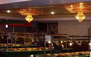 【大费城餐馆巡礼】幸运星布菲中餐馆﹕价廉物美的好地方