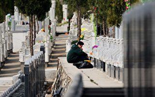 登廣告扭曲環保葬 台內政部譴責殯葬業者