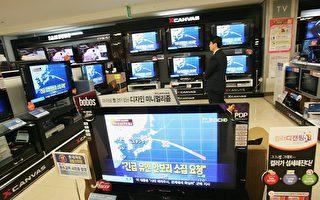 北朝鲜发射火箭 美日韩同谴责