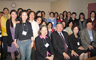 美東中文學校協會教師系列培訓課開始