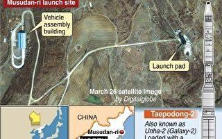 美研究机构公布第一批北韩发射火箭照片