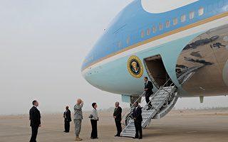美國空軍一號大轉向 奧巴馬突訪伊拉克