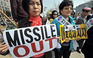 金泳三:南韓巨額金援致北韓發射火箭