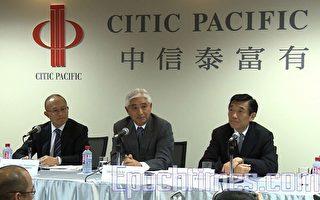隶属中共国务院的香港中信泰富主席荣智健(中)和董事总经理范鸿龄(右)离职,有议员批评中信的动作太迟,未有负起企业责任。(大纪元资料图片)