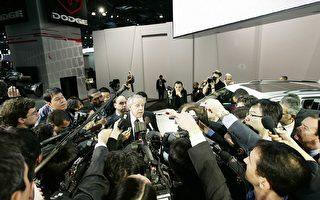【圖片新聞】國際車展 通用克萊斯勒成焦點