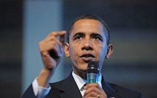 """奥巴马将移民改革 """"博士直接拿绿卡""""新提案"""