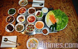 异国美味   韩式烧烤