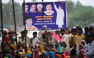 全球最大規模民主選舉 印度國會大選登場