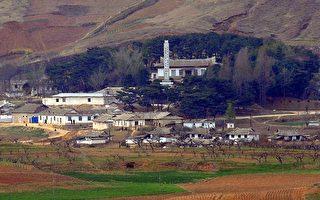 朝鲜命令联合国检查员离境