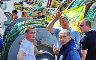 法国渔民取消英吉利海峡封锁  渡轮恢复营运