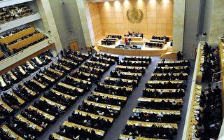 世衛組織將台灣排除在外 引發多國嚴重擔憂