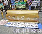 小商戶帶棺材抗議領匯及外判商違約。(大紀元記者潘璟橋攝)