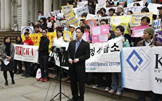 亚太裔吁公平分配公共资源