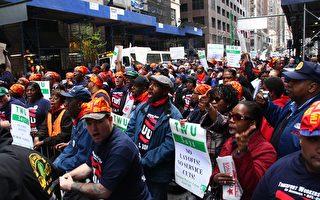 二千MTA員工集會抗議裁員減薪