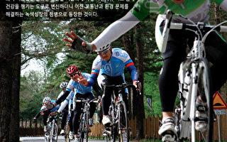 綠色經濟 韓將舉行首屆自行車慶典