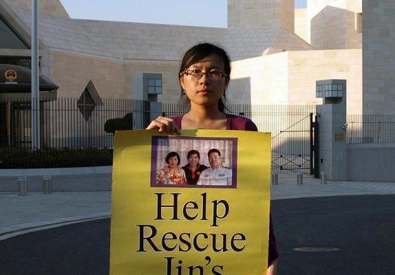 留美女生龐靳抵華府 全力營救母親